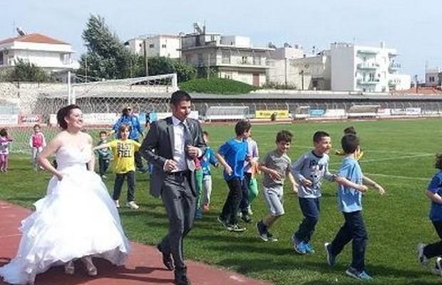 Αλεξανδρούπολη: Η νύφη πήγε… γήπεδο!