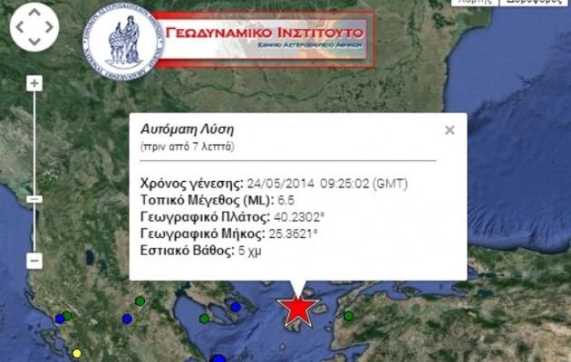 Ισχυρός σεισμός 6,5 Ρίχτερ σε Σαμοθράκη και Λήμνο
