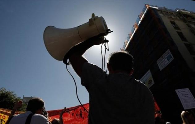 Η ΑΔΕΔΥ καλεί σε συλλαλητήριο έξω από το υπ. Οικονομικών