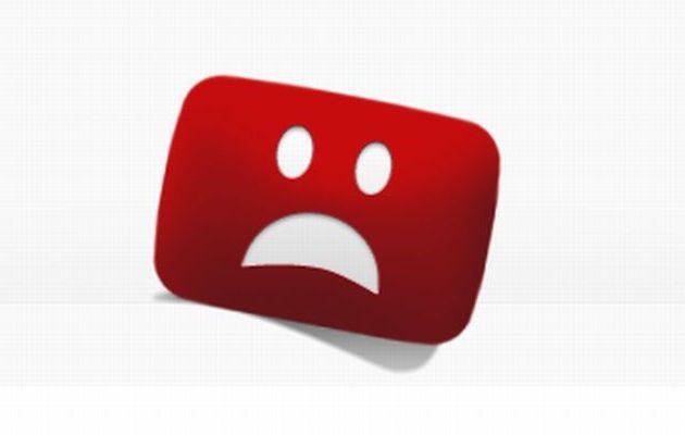 Θέλεις κανάλι στο YouTube; Τότε άρχισε να πληρώνεις συνδρομή
