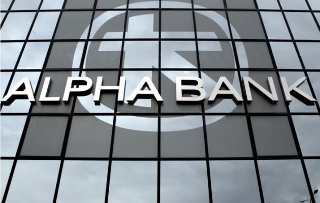 Alpha Bank: Επιτυχής έκδοση ομολόγου 500 εκατ. ευρώ