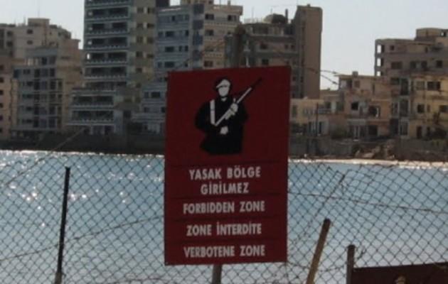 Οι Τούρκοι δεν επιστρέφουν την Αμμόχωστο