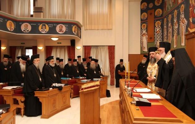 «Ελεύθερα και αβίαστα» η Εκκλησία της Ελλάδος αποδέχτηκε το Αυτοκέφαλο της Εκκλησίας της Ουκρανίας