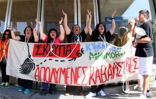 ΥΠΕΚΑ: Δίνουν σε ιδιώτες 410.000 ευρώ για υπηρεσίες καθαριότητας