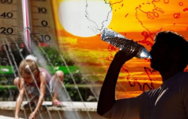 Καύσωνας: Οδηγίες προστασίας από τη γ.γ. Δημοσίας Υγείας