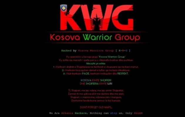 """Χανιά: Φανατικοί μουσουλμάνοι – Κοσοβάροι χάκερς """"χτύπησαν"""" το site του δήμου"""
