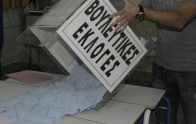 Στις 25 Ιανουαρίου οι εκλογές – Δεν εξελέγη Πρόεδρος της Δημοκρατίας