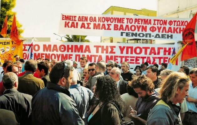 Αλλάζουν όλα στα συνδικάτα: Απεργίες μόνο με 50%+1, περικοπή αδειών και επιδομάτων