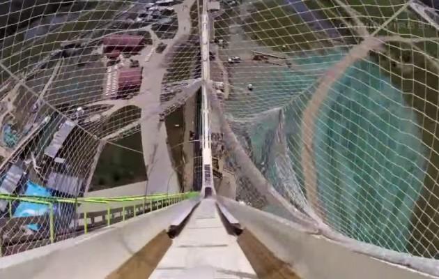 Δείτε την μεγαλύτερη νεροτσουλήθρα του κόσμου – Έχει 52 μέτρα ύψος (βίντεο)