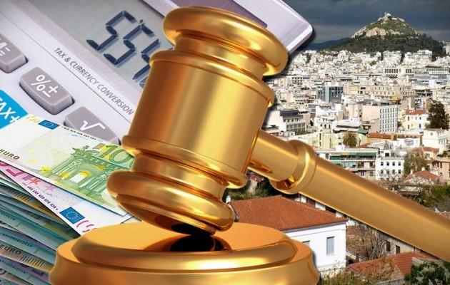 Μαζικό ξεσπίτωμα εκατομμυρίων Ελλήνων απαιτούν οι τοκογλύφοι