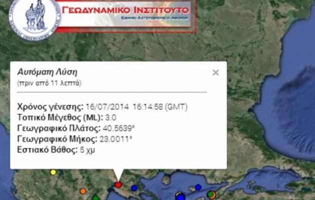 Σεισμός έγινε αισθητός στη Θεσσαλονίκη