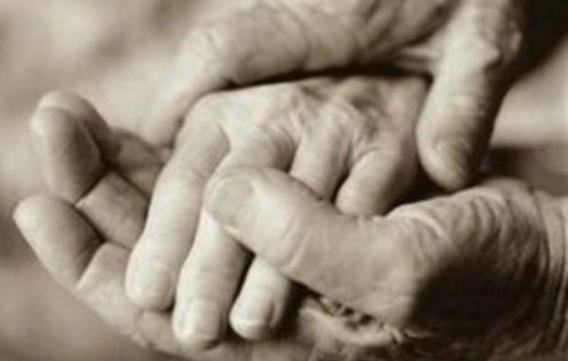 """Συγκινητική ιστορία από τα Τρίκαλα: """"Έφυγαν"""" από τη ζωή με λίγες ώρες διαφορά"""