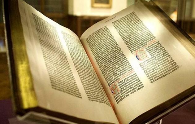 Αντιδράσεις Χριστιανών για την απόσυρση της Βίβλου από τα δωμάτια ξενοδοχείου
