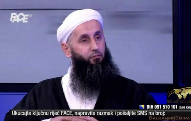 Κάλεσμα σε Βόσνιους να πολεμήσουν για το Ισλαμικό Κράτος