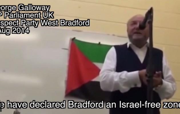Βρετανός βουλευτής διακήρυξε ανεπιθύμητους τους Εβραίους στο Μπράντφορντ
