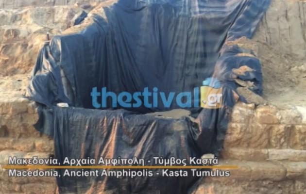 Αμφίπολη: Δείτε βίντεο από τον μεγαλοπρεπή βασιλικό τάφο