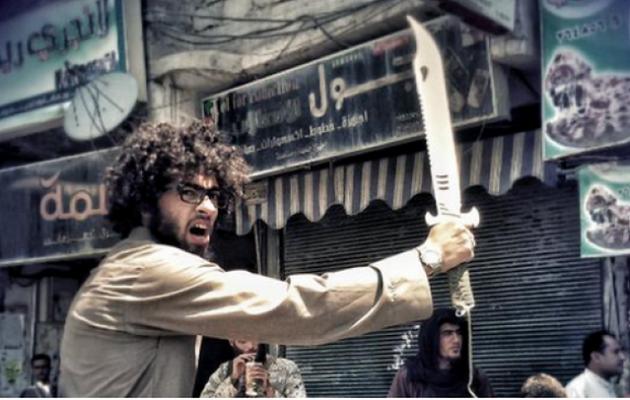 O χίπστερ… τζιχαντιστής του Ισλαμικού Κράτους (Φωτογραφίες)