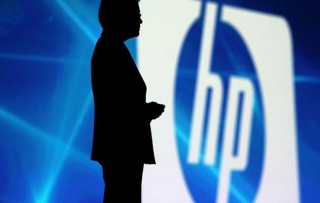 Πρόστιμο 58,77 εκ. δολαρίων στη Hewlett Packard