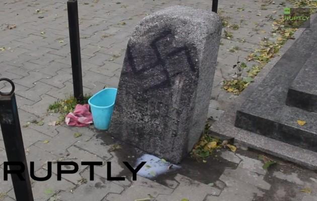 Εβραϊκό ραντεβού Ουκρανία