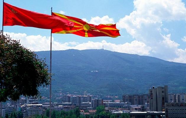 Έρευνα: Απορρίπτουν οι Έλληνες τον όρο «Μακεδονία» για τα Σκόπια