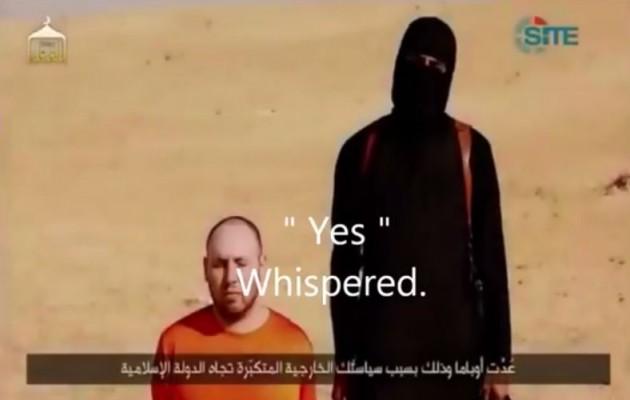 Ισλαμικό Κράτος: Αποκεφαλίζουν με την βοήθεια… υποβολέα (βίντεο)
