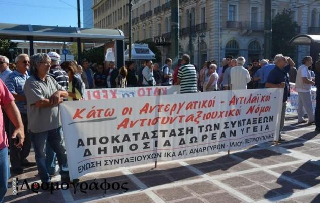 Οι συνταξιούχοι διαδηλώνουν στο κέντρο της Αθήνας