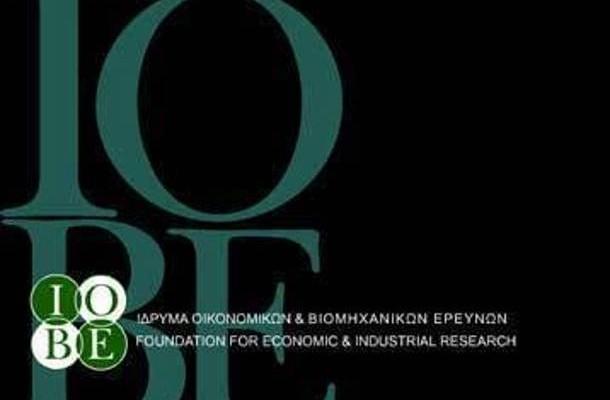 Ρυθμό ανάπτυξης 1,5% για την ελληνική οικονομία το 2017 «βλέπει» το ΙΟΒΕ