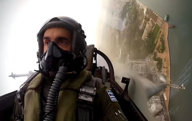Το συγκινητικό μήνυμα του πιλότου: «Έλληνες σηκώστε το κεφάλι ψηλά»