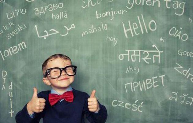 """Οι δίγλωσσοι """"ακονίζουν"""" το μυαλό τους"""