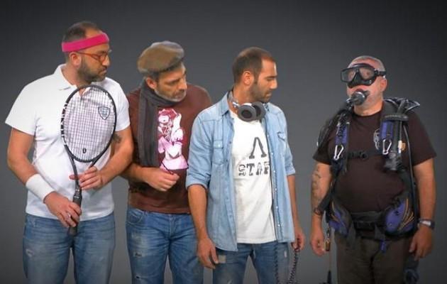 Βουλετής του ΣΥΡΙΖΑ κάνει επίθεση στους Ράδιο Αρβύλα