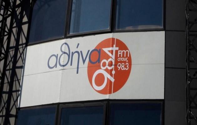 Δείτε όλο το νέο πρόγραμμα του Αθήνα 9.84