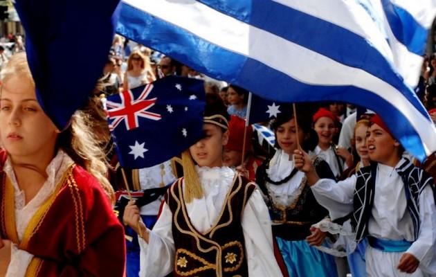Στην απογραφή πληθυσμού της Αυστραλίας «εξαφανίστηκε» η ελληνική καταγωγή
