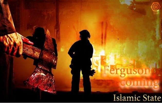 Το Ισλαμικό Κράτος καλεί σε αποκεφαλισμούς στο Φέργκιουσον