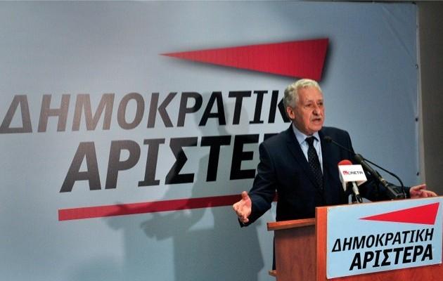 Οι όροι της ΔΗΜΑΡ που θέλει να πάει ΣΥΡΙΖΑ