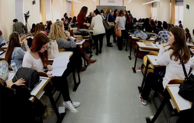 Το αδιαχώρητο στο Πανεπιστήμιο Αθηνών