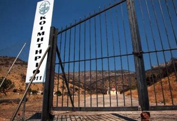 Παραχωρήθηκε έκταση για νέο κοιμητήριο στην Γλυφάδα