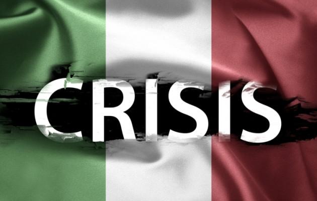 Wall Street Journal: Τη Δευτέρα τελειώνουν τα μνημόνια στην Ελλάδα αλλά τώρα ο κίνδυνος είναι η Ιταλία