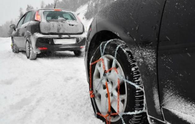 Καιρός: Τσουχτερό κρύο και χιόνι στη Μακεδονία – Που χρειάζονται αντιολισθητικές αλυσίδες