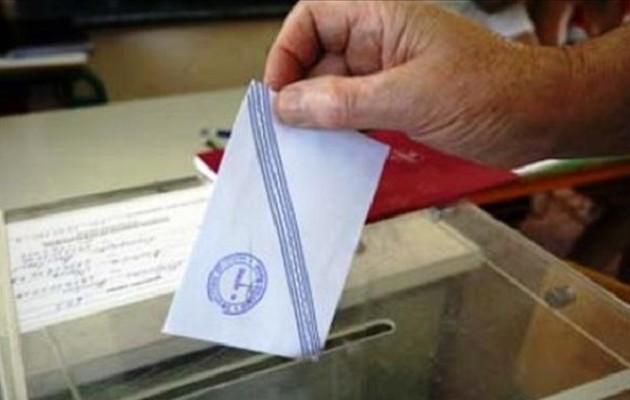 …δεν πάει το χέρι μου να ψηφίσω…