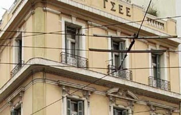 Νίκος Ρωμανός: Υπό κατάληψη το κτίριο της ΓΣΕΕ