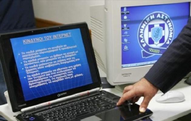 Η Δίωξη Ηλεκτρονικού Εγκλήματος προειδοποιεί για παραπλανητικές αγγελίες στο διαδίκτυο