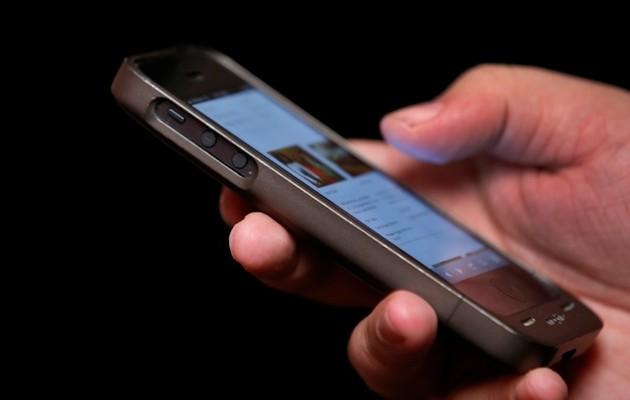 ΠΡΟΣΟΧΗ! Νέα κομπίνα με μήνυμα στα κινητά σας!