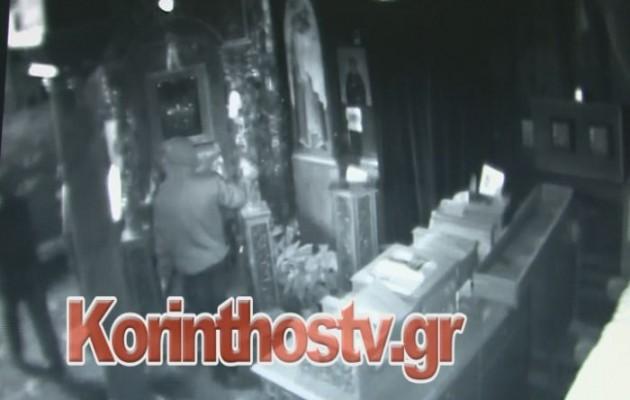 Κλέφτες αντί να κλέψουν την εκκλησία, φίλησαν την εικόνα και… (βίντεο)