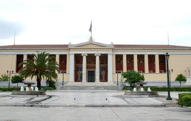 «Βόμβες» από τα Πανεπιστήμια στην Κεραμέως: Ζητούν «ψαλίδι» σε εισακτέους και μετεγγραφές