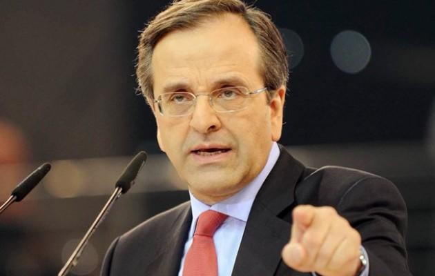 Ο Αντ. Σαμαράς κατήγγειλε συμμαχία ΣΥΡΙΖΑ – Χρυσής Αυγής