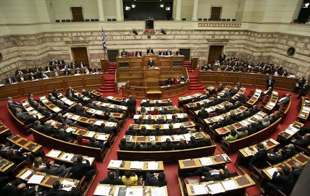 Θυροκολλήθηκε το Προεδρικό Διάταγμα διάλυσης του Κοινοβουλίου