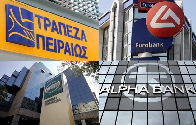Το μυστικό «δώρο»  των τραπεζών στην κυβέρνηση Τσίπρα