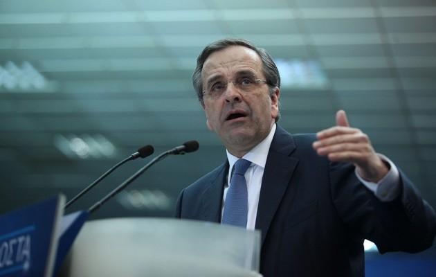 """Σαμαράς: """"Πρόσθετα μέτρα λιτότητας δεν θα υπάρξουν"""""""