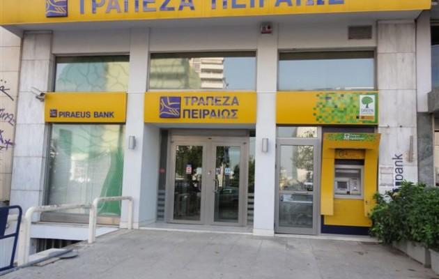 Η ΕΚΤ επέβαλε πρόστιμο 5,1 εκατ. ευρώ στην Τράπεζα Πειραιώς