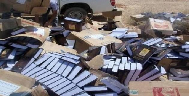 Το Ισλαμικό Κράτος καίει βιβλιοθήκες στη Μοσούλη